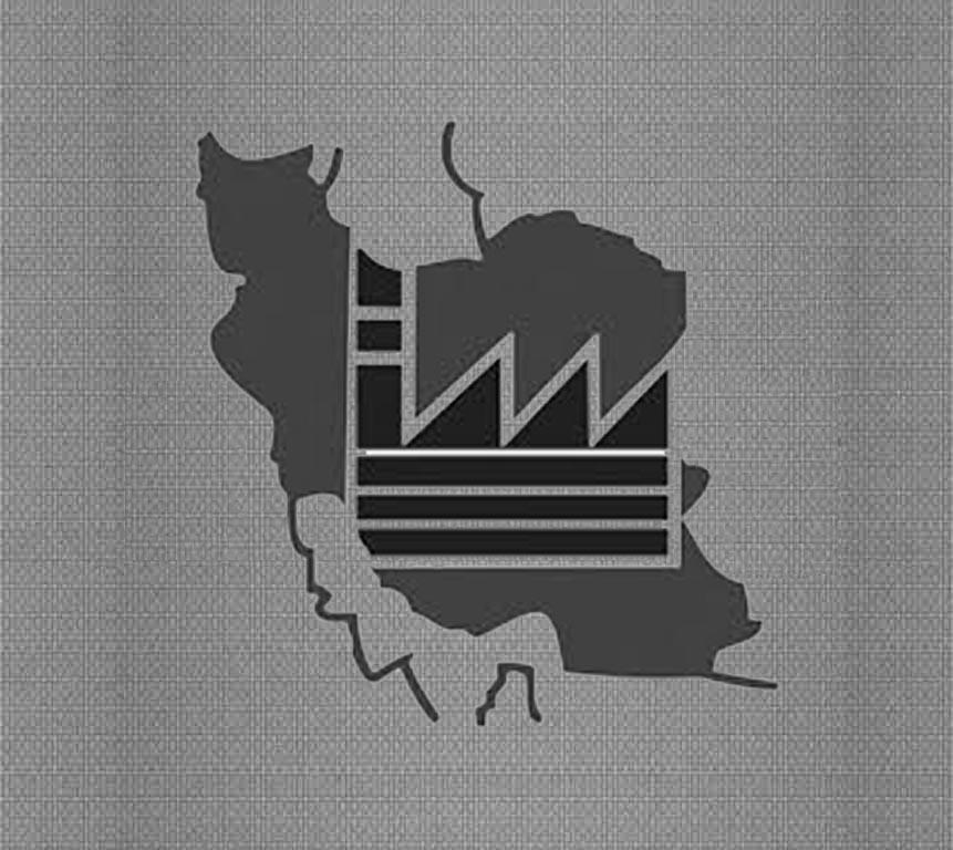 شرکت شهرک های صنعتی