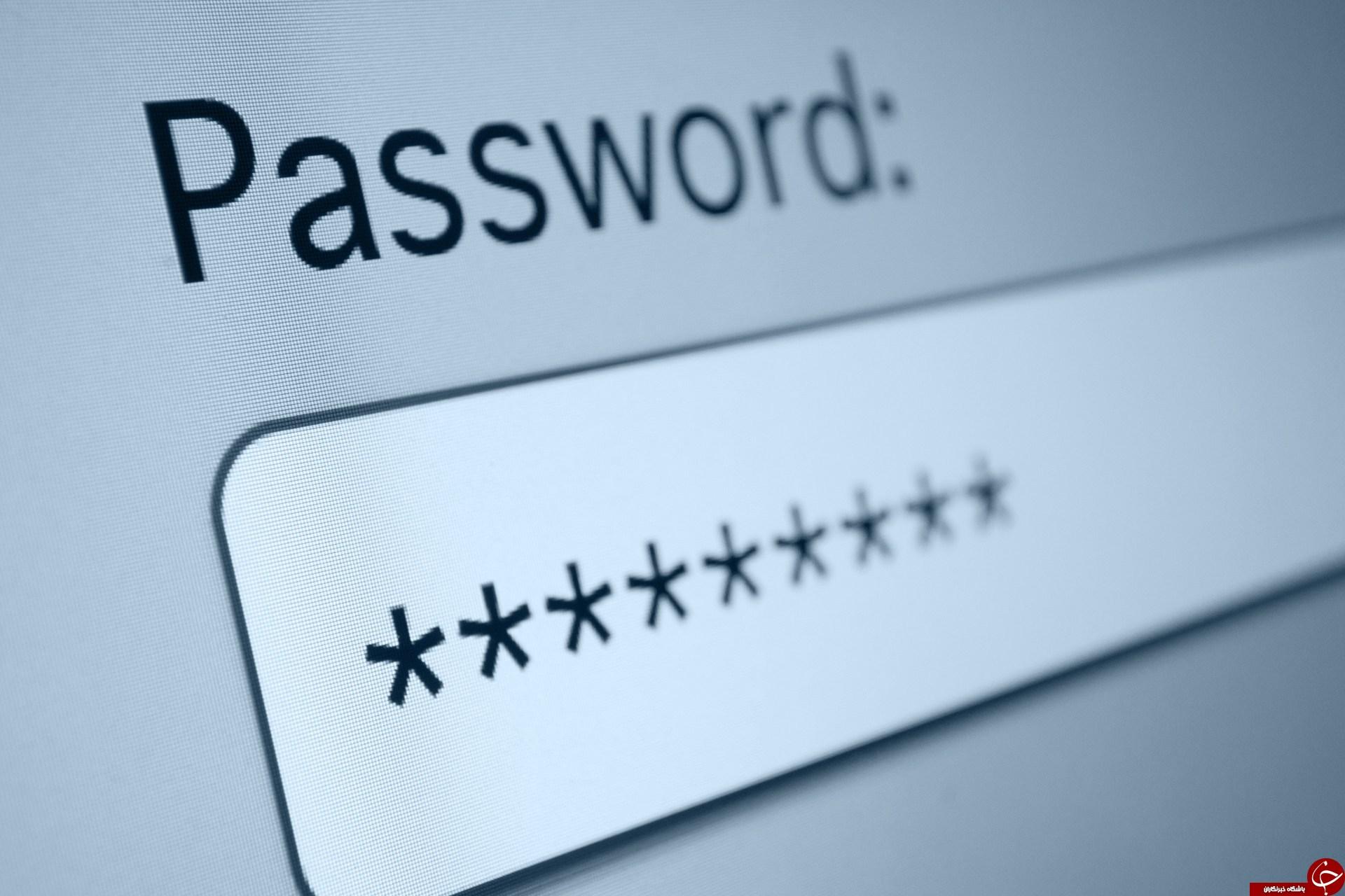 مخابرات درباره سوءاستفاده مالی از مشترکان با ارسال پیامکهای جعلی هشدار داد