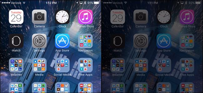 چگونه روشنایی صفحه آیفون را از حد مجاز iOS پایین تر بیاوریم؟