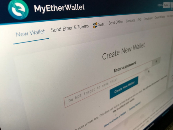 هکرها ۱۵۰ هزار دلار اتریوم را به سرقت بردند