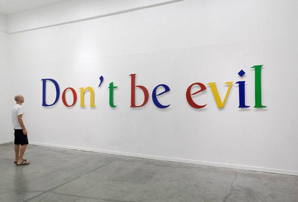 شکایتی از گوگل مبنی بر تشویق کارکنان برای جاسوسی از یکدیگر